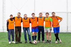 Футбол. Встреча по домашним группам