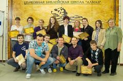 Сессия школы. Апрель 2011