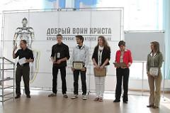 Первый выпуск студентов школы