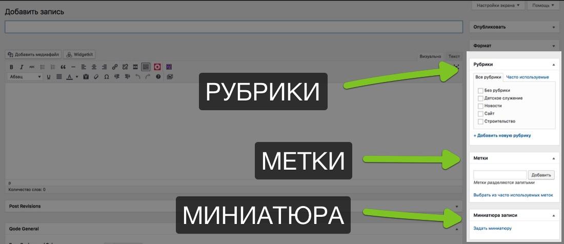 newpostmetadata