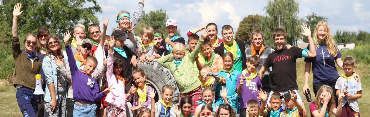 Детский лагерь ПЕРЕКРЕСТОК